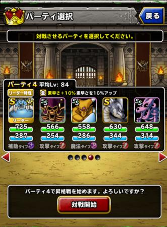 f:id:tonogata:20150117214851p:plain