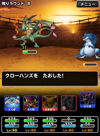 f:id:tonogata:20150117215652p:plain