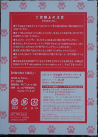 f:id:tonogata:20150125190245p:plain
