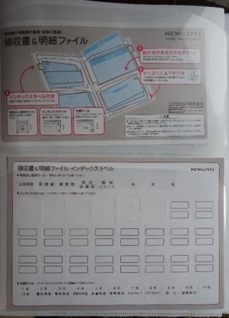 f:id:tonogata:20150125194727p:plain