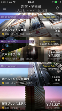 f:id:tonogata:20150125235330p:plain