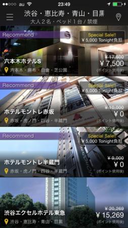 f:id:tonogata:20150125235337p:plain