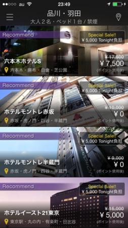 f:id:tonogata:20150125235345p:plain