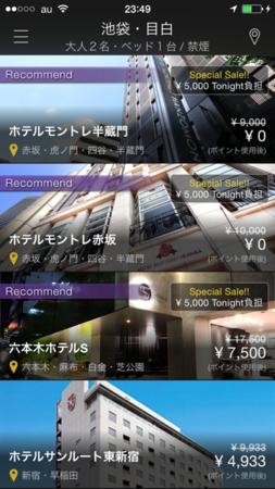 f:id:tonogata:20150125235351p:plain