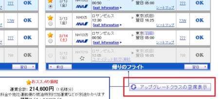 f:id:tonogata:20150201100050p:plain