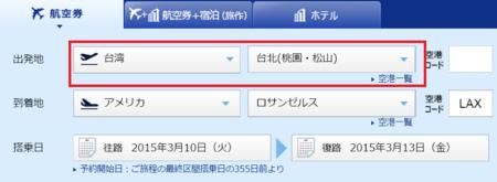 f:id:tonogata:20150201104632p:plain