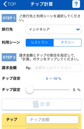 f:id:tonogata:20150201172800p:plain