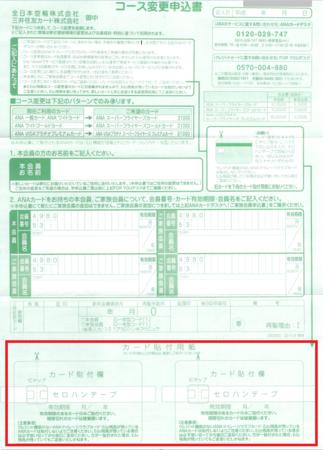 f:id:tonogata:20150211165808p:plain