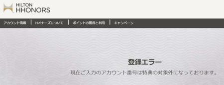 f:id:tonogata:20150211231222p:plain