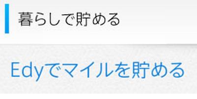 f:id:tonogata:20150214123408p:plain