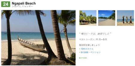 f:id:tonogata:20150221133406p:plain