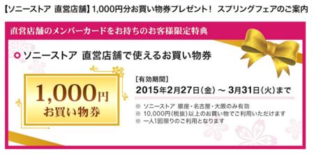 f:id:tonogata:20150221141802p:plain
