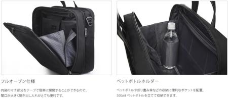 f:id:tonogata:20150228104455p:plain
