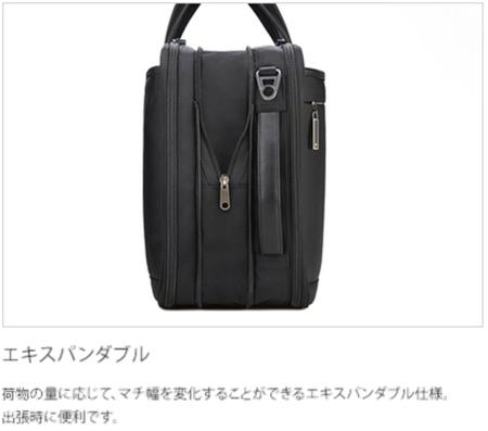 f:id:tonogata:20150228104639p:plain