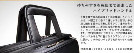 f:id:tonogata:20150228105836p:plain