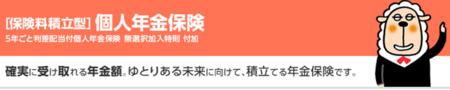 f:id:tonogata:20150304073656p:plain