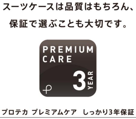 f:id:tonogata:20150305232611p:plain