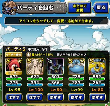 f:id:tonogata:20150308145015p:plain