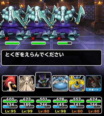 f:id:tonogata:20150308145913p:plain