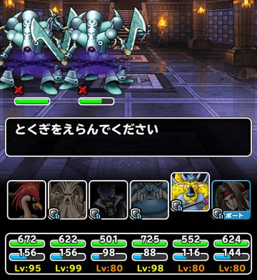 f:id:tonogata:20150308145921p:plain