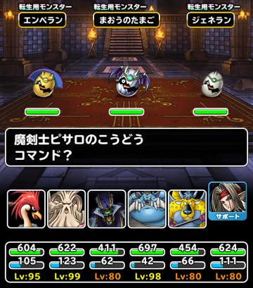 f:id:tonogata:20150308150233p:plain