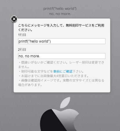 f:id:tonogata:20150313011127p:plain