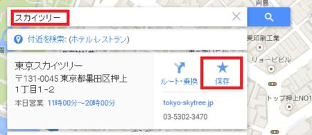 f:id:tonogata:20150318123225p:plain