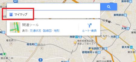 f:id:tonogata:20150318123730p:plain