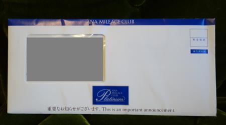 f:id:tonogata:20150322203736p:plain