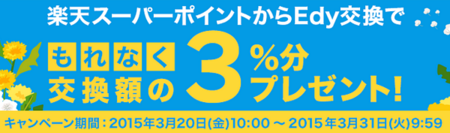 f:id:tonogata:20150322225913p:plain