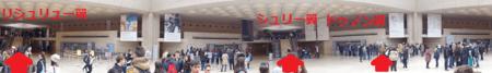 f:id:tonogata:20150411185451p:plain