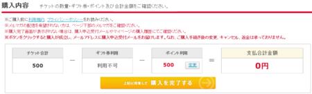 f:id:tonogata:20150412005056p:plain