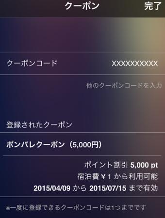 f:id:tonogata:20150412010916p:plain