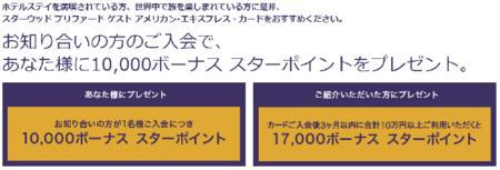 f:id:tonogata:20150418183629p:plain
