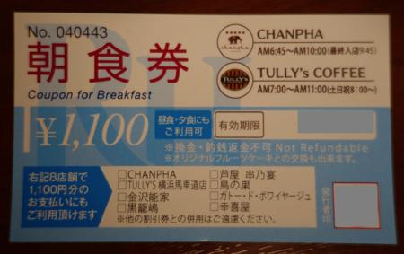 f:id:tonogata:20150419110837p:plain