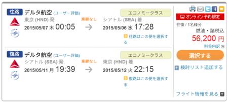 f:id:tonogata:20150422084347p:plain