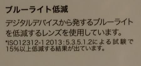 f:id:tonogata:20150427225258p:plain