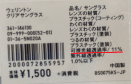 f:id:tonogata:20150427231824p:plain