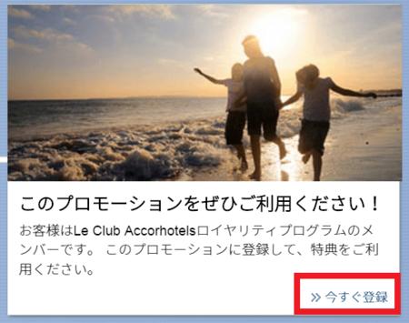 f:id:tonogata:20150430084305p:plain
