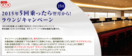 f:id:tonogata:20150510100851p:plain