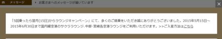 f:id:tonogata:20150510101837p:plain