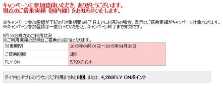 f:id:tonogata:20150510101930p:plain