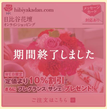 f:id:tonogata:20150510163614p:plain