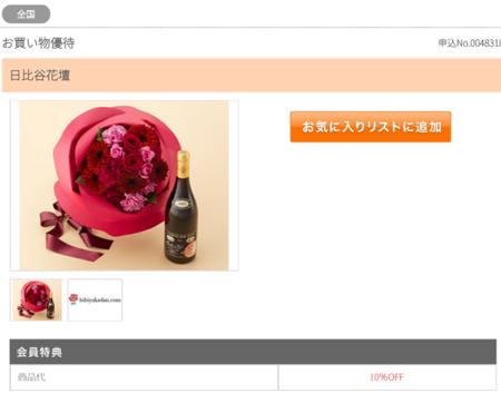 f:id:tonogata:20150510164007p:plain