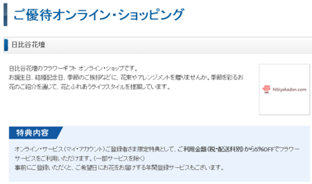 f:id:tonogata:20150510164358p:plain
