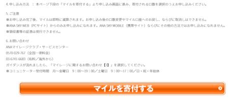 f:id:tonogata:20150511001151p:plain