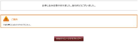 f:id:tonogata:20150511001512p:plain