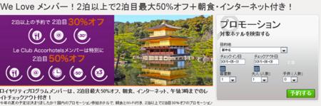 f:id:tonogata:20150511125636p:plain