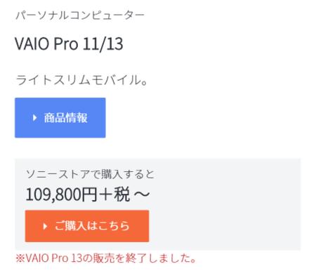 f:id:tonogata:20150516133514p:plain