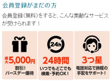 f:id:tonogata:20150517163655p:plain